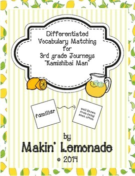 "Journeys: ""Kamishibai Man"" Differentiated Vocabulary Match Game"