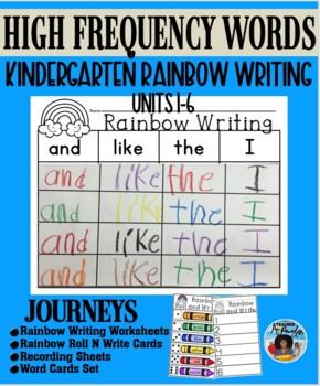 Journeys Kinder Sight Words Rainbow Writing Worksheets
