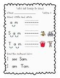 Journeys, Kindergarten, Blending Unit 2
