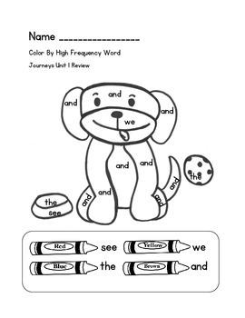 Journeys Kindergarten Color By HFW/Sight Word Unit 3