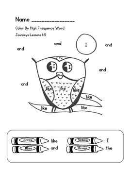 Journeys Kindergarten Color By High Frequency Word Unit 1