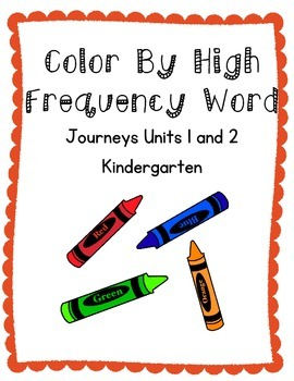 Journeys Kindergarten Color By High Frequency Word Units 1 and 2