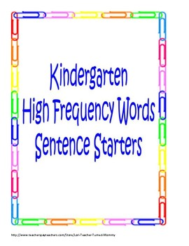 Journeys Kindergarten Common Core High Frequency Word Sent