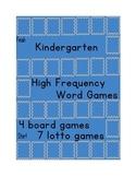 Journeys Kindergarten Common Core High Frequency Words Games