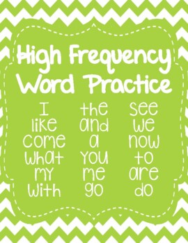 Kindergarten  High Frequency Word Practice - Journeys Unit 2