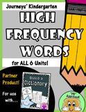 Journeys' Kindergarten- High Frequency Words