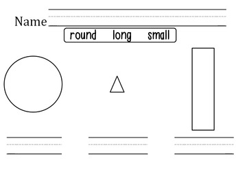 Journeys - Kindergarten Lesson 10 - Unit 2, Week 5 - Suppl
