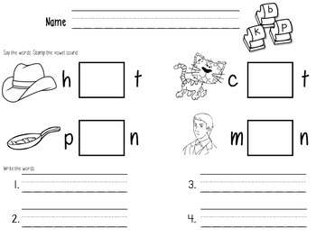 Journeys - Kindergarten Lesson 11 - Unit 3, Week 1 - Supplemental Materials