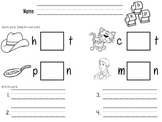 Journeys - Kindergarten Lesson 11 - Unit 3, Week 1 - Suppl