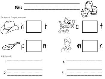 Journeys - Kindergarten Lesson 11 - Unit 3, Week 1 - Suppl