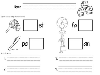 Journeys - Kindergarten Lesson 12 - Unit 3, Week 2 - Suppl