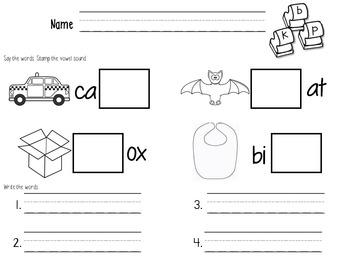 Journeys - Kindergarten Lesson 14 - Unit 3, Week 4 - Supplemental Materials