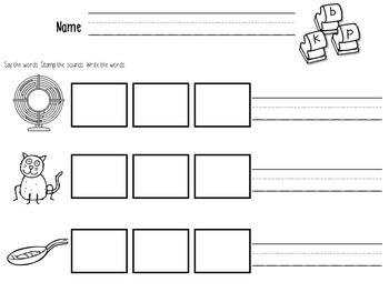 Journeys - Kindergarten Lesson 15 - Unit 3, Week 5 - Supplemental Materials