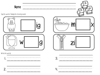 Journeys - Kindergarten Lesson 16 - Unit 4, Week 1 - Supplemental Materials