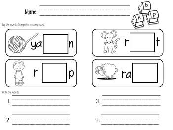 Journeys - Kindergarten Lesson 18 - Unit 4, Week 3 - Supplemental Materials