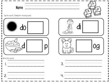Journeys - Kindergarten Lesson 19 - Unit 4, Week 4 - Supplemental Materials