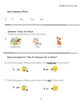"Journeys Kindergarten Lesson 2 ""Friends at School"" Assessment"