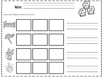 Journeys - Kindergarten Lesson 25 - Unit 5, Week 5 - Supplemental Materials
