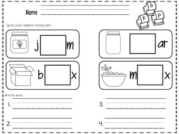 Journeys - Kindergarten Lesson 22 - Unit 5, Week 2 - Supplemental Materials