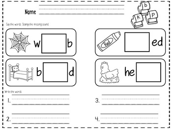 Journeys - Kindergarten Lesson 23 - Unit 5, Week 3 - Supplemental Materials