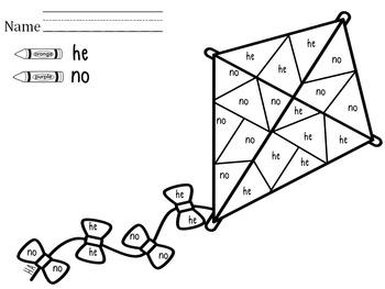 Journeys - Kindergarten Lesson 24 - Unit 5, Week 4 - Supplemental Materials