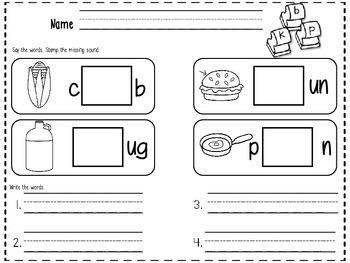 Journeys - Kindergarten Lesson 29 - Unit 6, Week 4 - Supplemental Materials