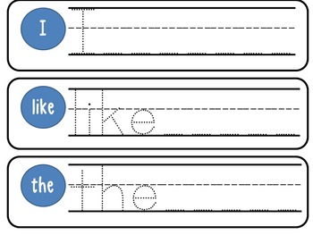 Journeys - Kindergarten Lesson 5 - Supplemental Materials