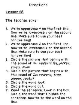 Journeys Kindergarten Quick Checks- Unit 6