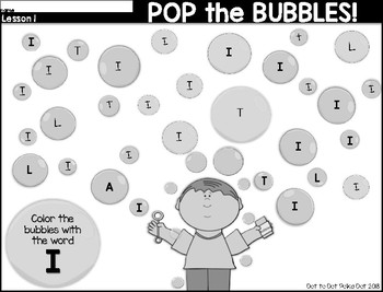 Journeys Kindergarten Sight Word Bubble Pop! 2017