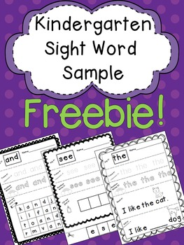 Kindergarten Sight Word FREEBIE!