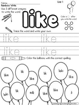 Journeys Kindergarten Sight Word Practice