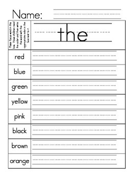 Journeys Kindergarten Sight Words Rainbow Writing