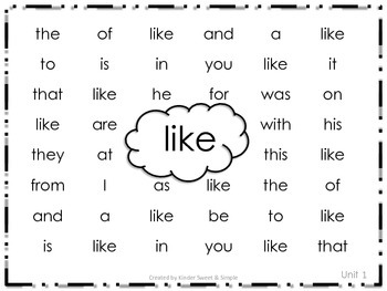 Journeys Kindergarten Sight Words Search and Find Units 1-6