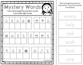 Journeys Kindergarten Sight Words Set 7