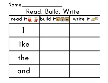 Journeys Kindergarten Sight Words: Unit 1