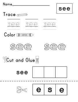 Journeys Kindergarten Sight Words: Unit 2