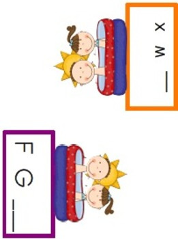 Journeys Kindergarten-Bundle 3