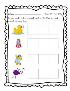 Journeys, Kindergarten, Unit 6 Phoneme segmentation