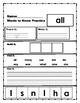 Journeys Kindergarten Units 1-6  Words To Know Practice