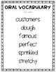 Journeys Kindergarten Vocabulary Posters