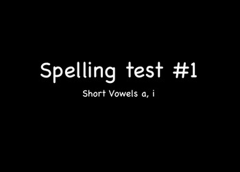 Journey's Lesson 1 Spelling Test Video/Flipped Lesson