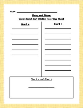 Journeys Lesson 1 Word Study Stations and Independent Work Packet