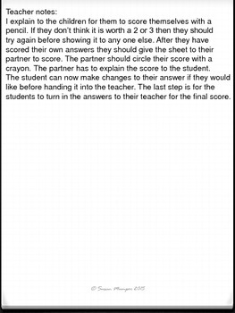 Journeys Lesson 1 Written Comprehension for guided reading & selection