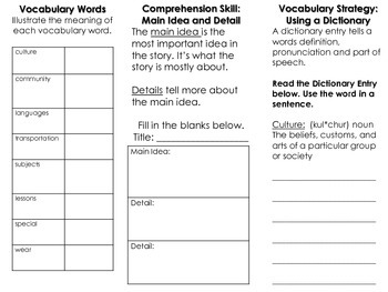 Journeys Lesson 13 Schools Around the World Skills Trifold