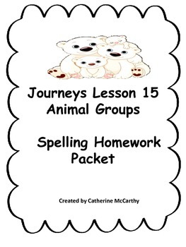 Journeys Lesson 15 Spelling