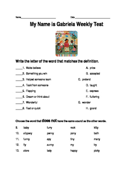 Journeys Lesson 17 My Name is Gabriela Test