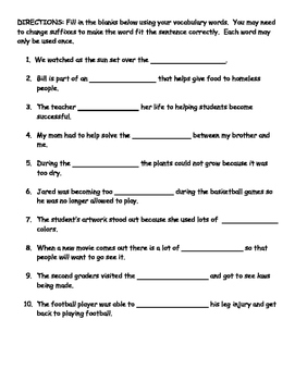 """Journeys Lesson 19 """"Harvesting Hope"""" Vocabulary and Spelling Study Guide"""