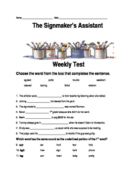 Journeys Lesson 19 The Signmaker's Assistant Test
