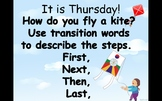 "Journey's 1st Grade Lesson 28, ""The Kite"" PowerPoint"