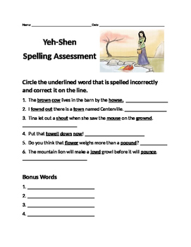 Journeys Lesson 28 Yeh-Shen Spelling Test